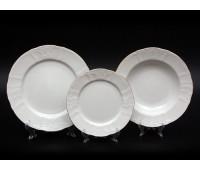 Бернадот Белый Набор тарелок  из 18ти штук